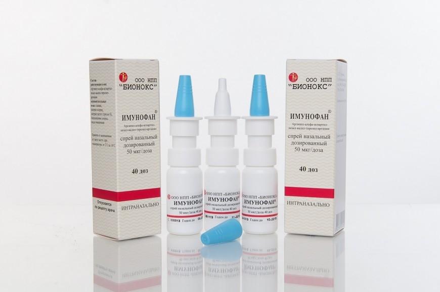 Имунофан раствор